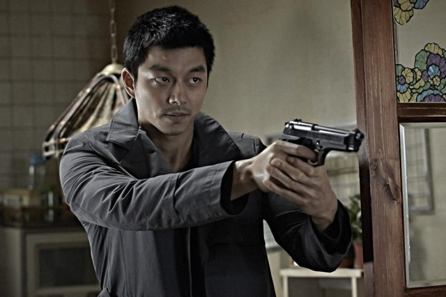 Gong Yoo Suspect