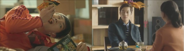 goo dae young before and after