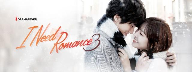 i-need-romance-3