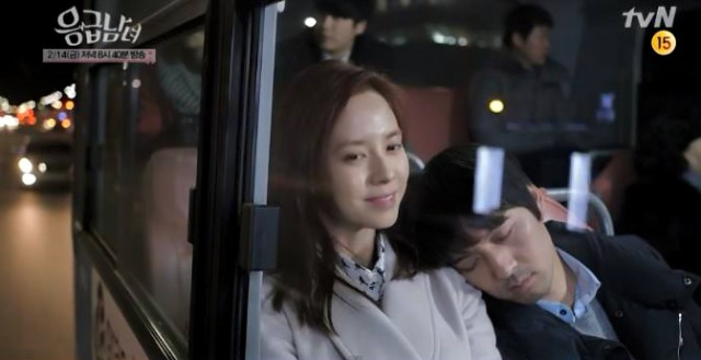 Emergency Couple Ep 7