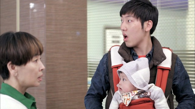 Emergency Couple Kwang Soo and baby