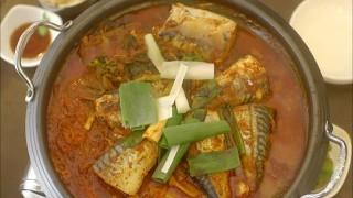 Let's Eat episode 2 mackerel stew