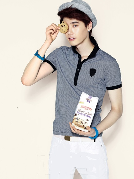 lee-jong-suk-cookie