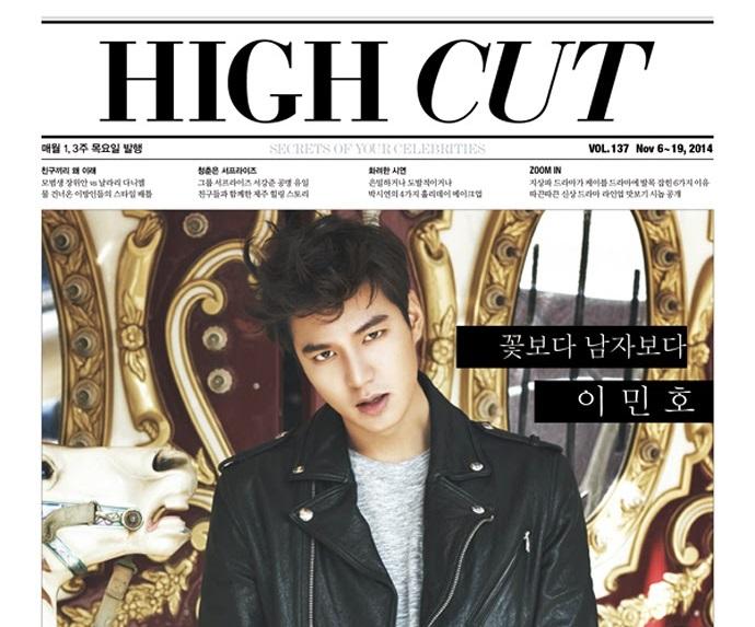 Lee Min Ho High Cut