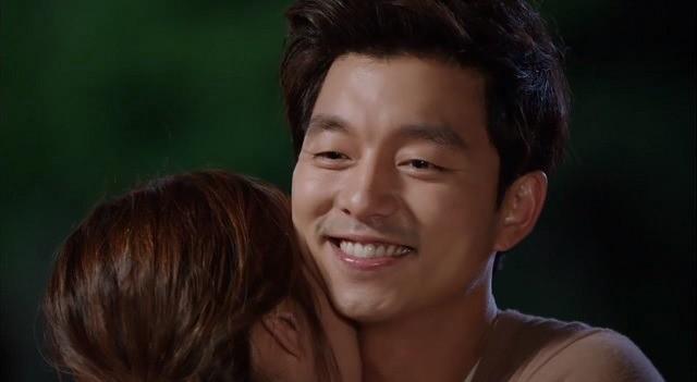 Gong Yoo Big
