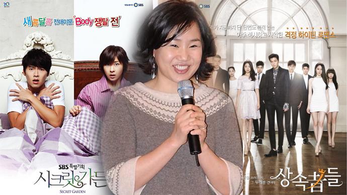 kim_Eun_sook