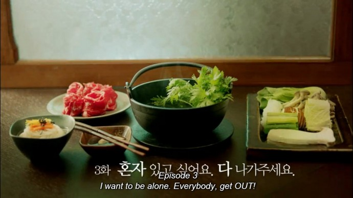Let's Eat 3.1