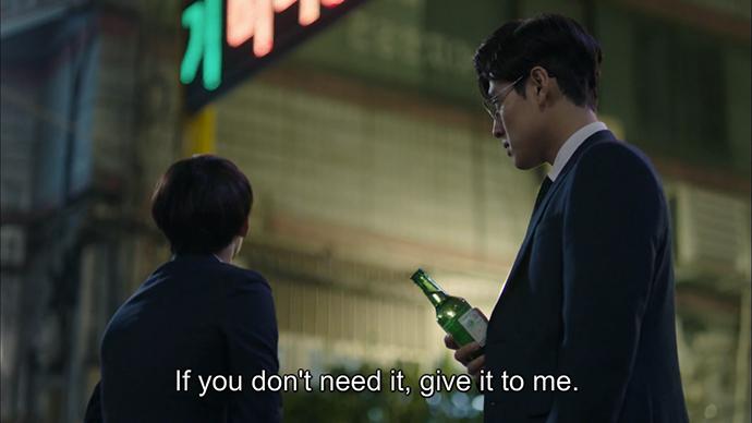 Misaeng_15_end7