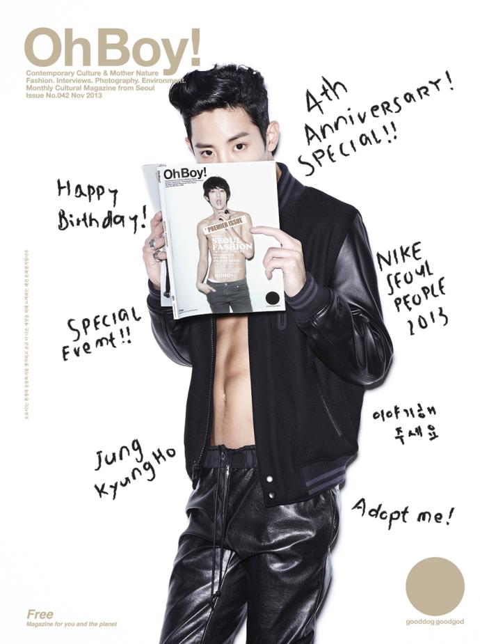 Lee_Soo_Hyuk_model