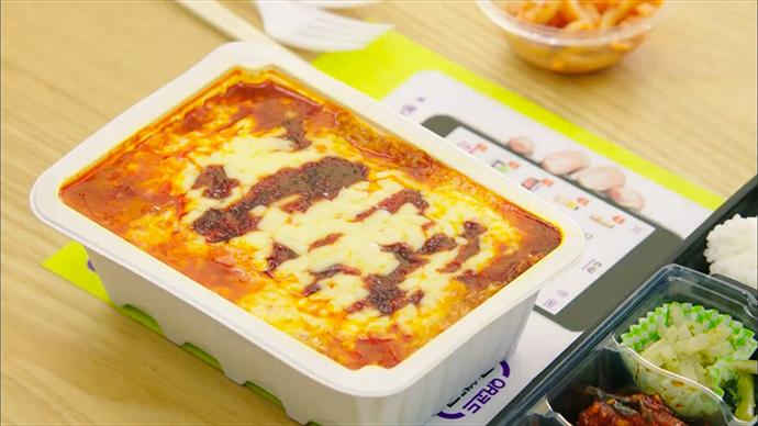 lets_eat_s2_6_5