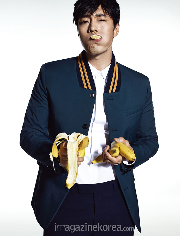 So Ji Sub banana