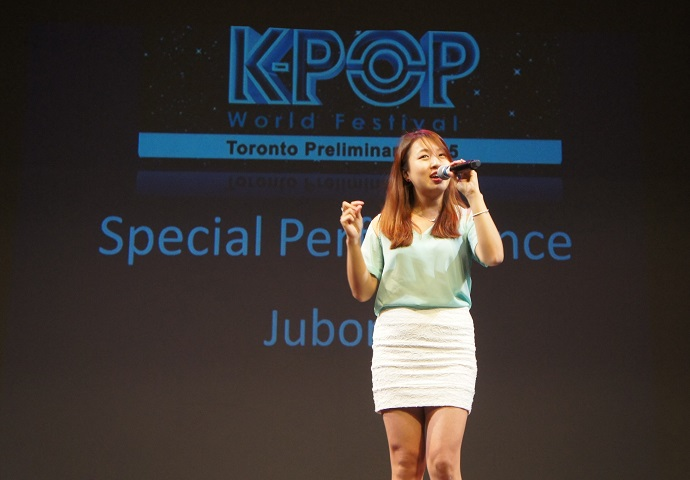 Jubora K-Pop World Festival