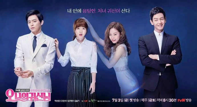 Oh My Ghost Poster5