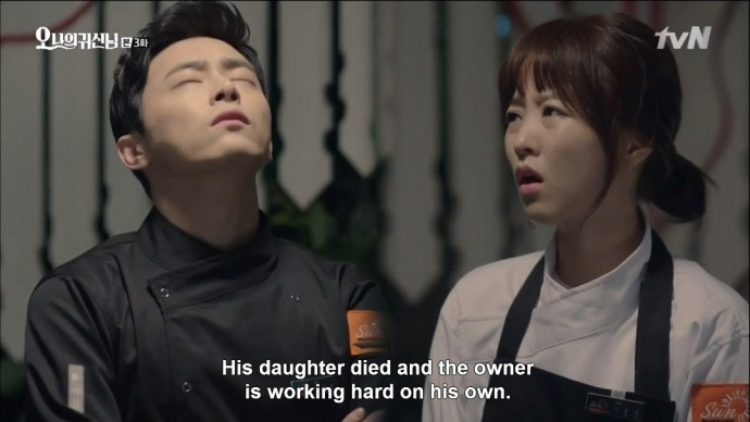Oh My Ghost series review – Noonas Over Forks