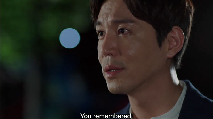 I_Remember_You_14_22
