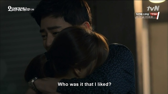 Oh My Ghost 13.4