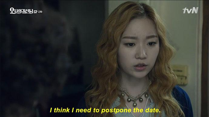 Shin Bong sön dating