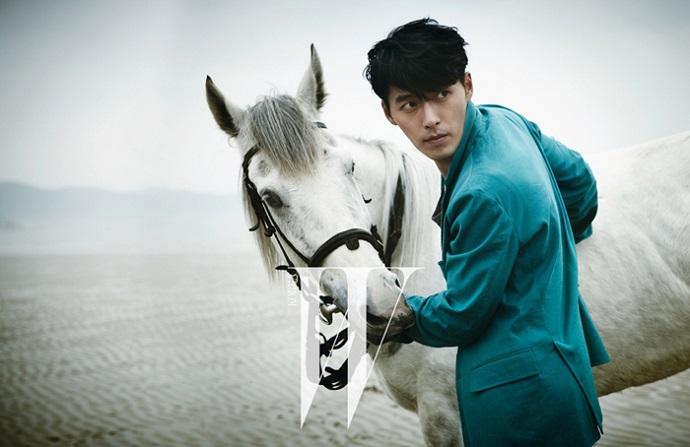Hyun Bin horse