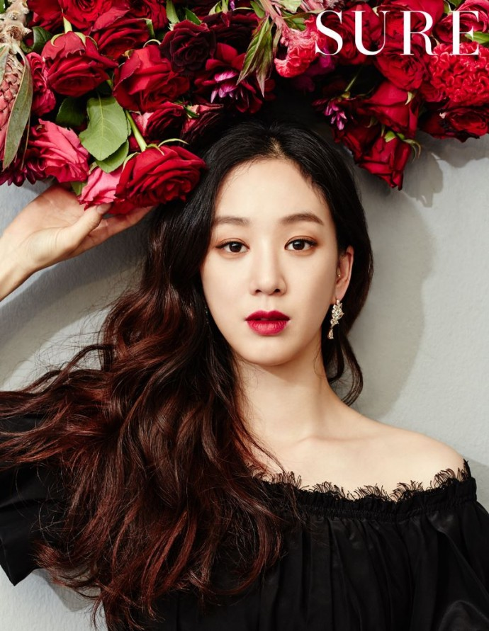 Jung Ryeo Won flowers