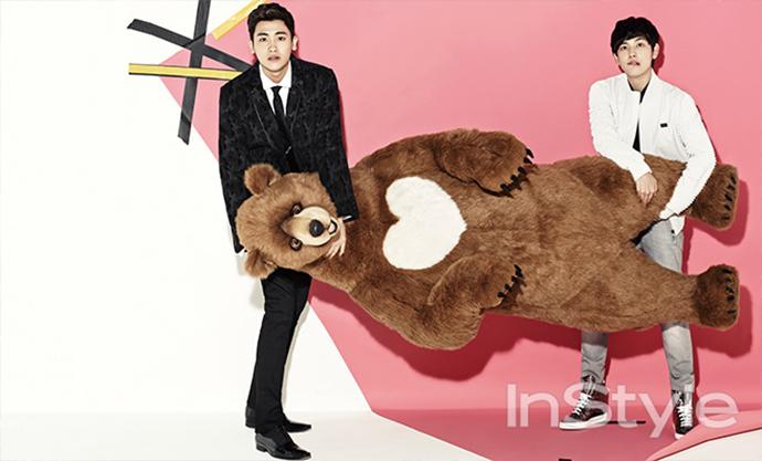 Im_Si_Wan_Hyung_Sik_toy