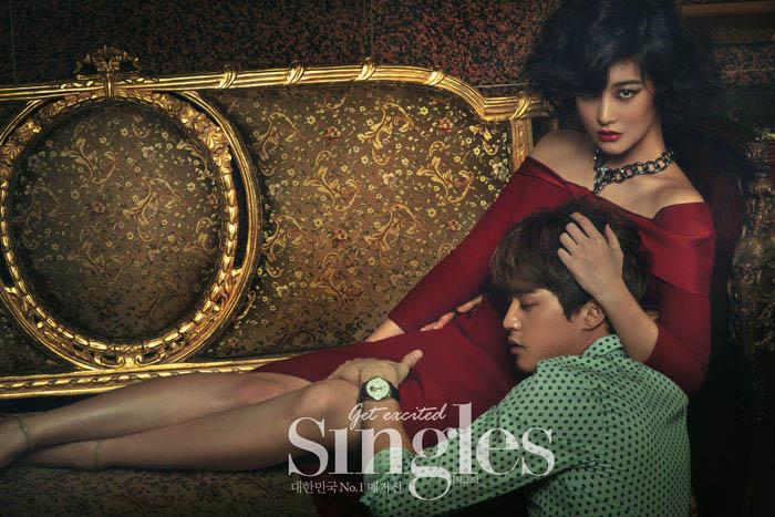 Oh_yeon_so_Kim_ji_hoon_couple1