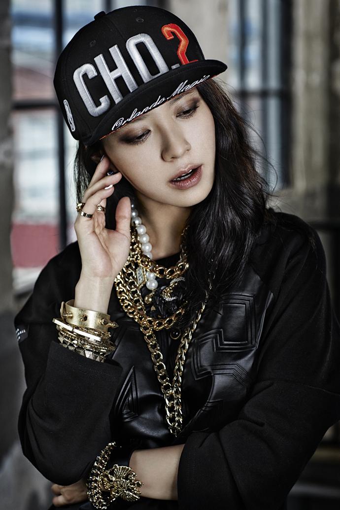 Song_ji_hyo_leather