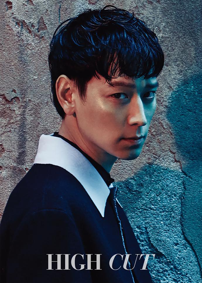 Kang Dong Won High Cut