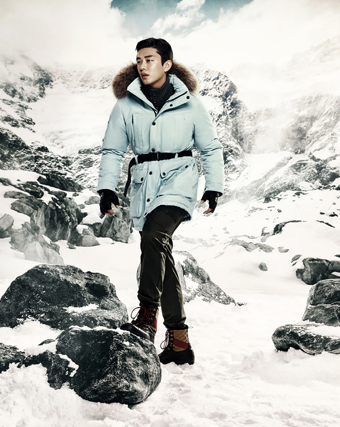 Yoo Ah In winter