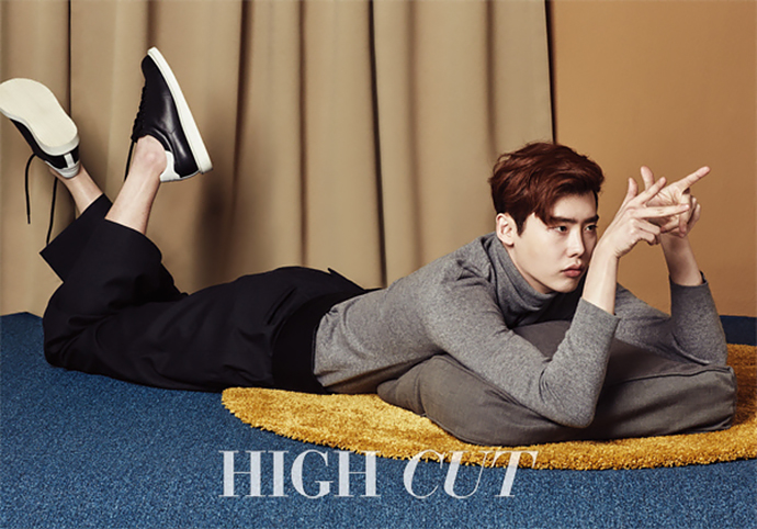 Lee Jong Suk High Cut 2016