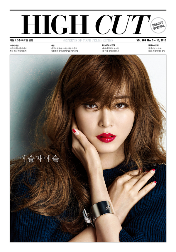 High Cut Han Ye Seul