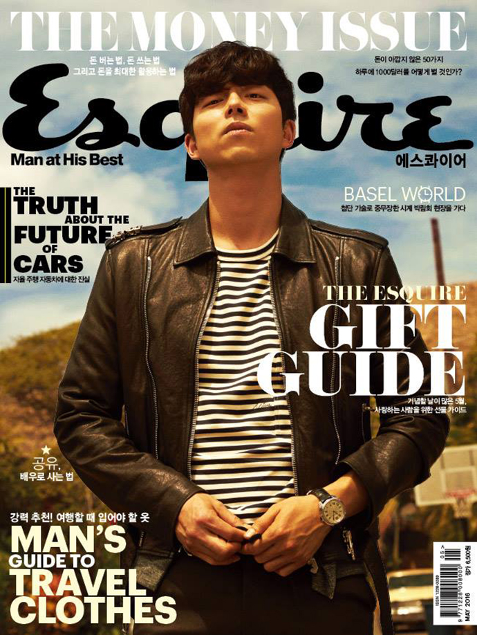 Gong_Yoo_esquire