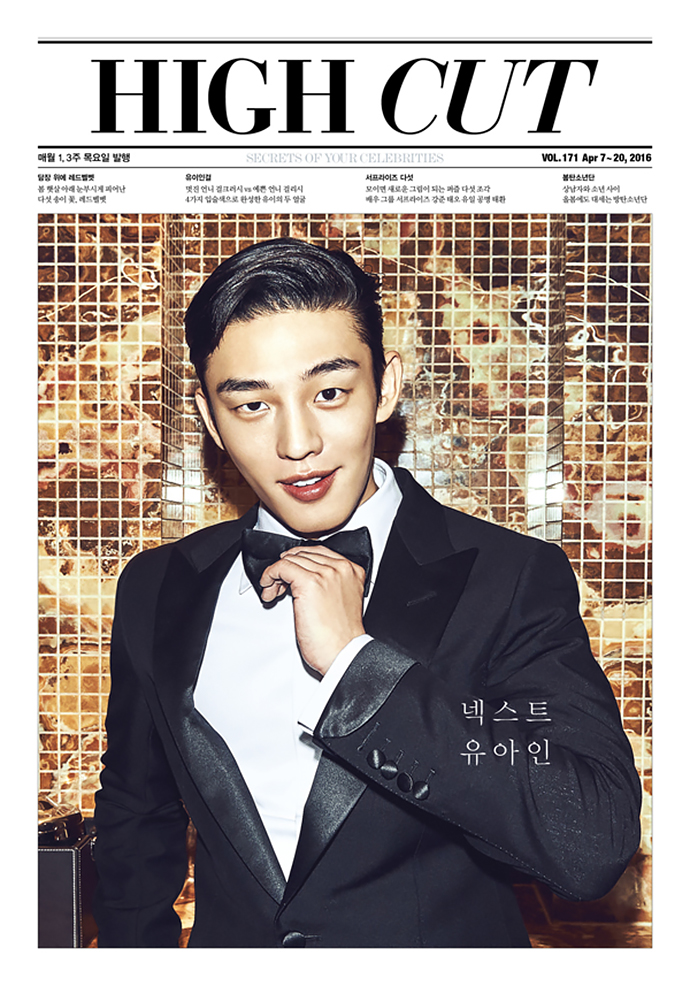 Yoo_ah_In_apr7