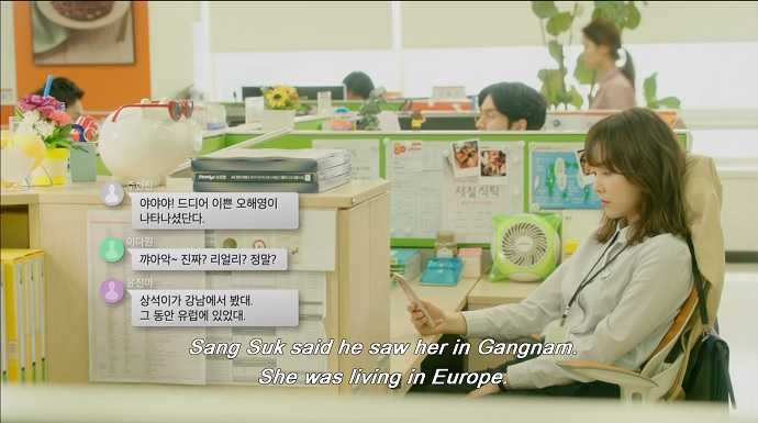Oh Hae Young Again 4.4