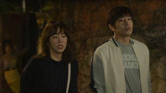 Oh Hae Young Again 4.8