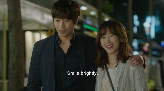 Oh Hae Young Again 5.3