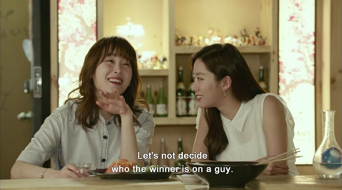 Another Oh Hae Young 18.11