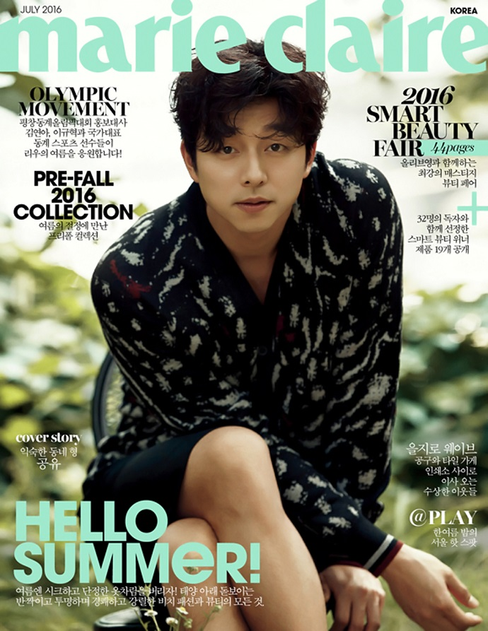 Gong Yoo marie claire Jul 2016