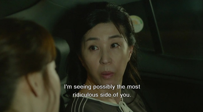 Oh Hae Young Again 18.4